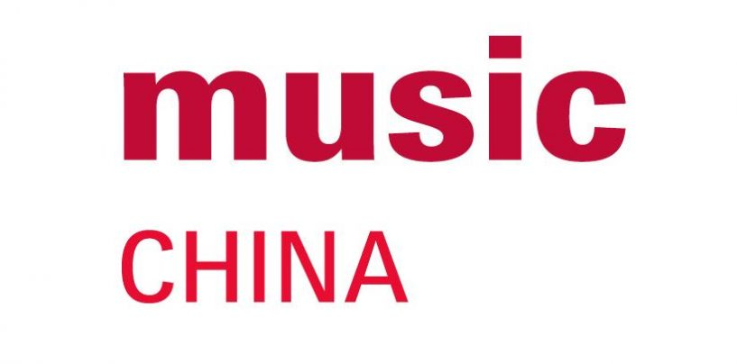 Music China: El turno del gigante mundial