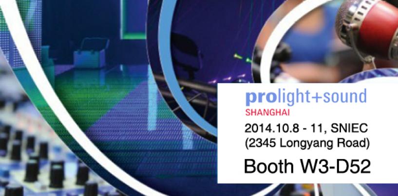 SAE Audio estará presente en Prolight + Sound Shanghai 2014