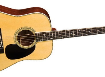 Para iniciar el año, Martin Guitar trae la D-35 Brazilian 50th Anniversary Limited Edition