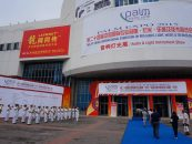 PALM EXPO China 2015 concluyó con éxito