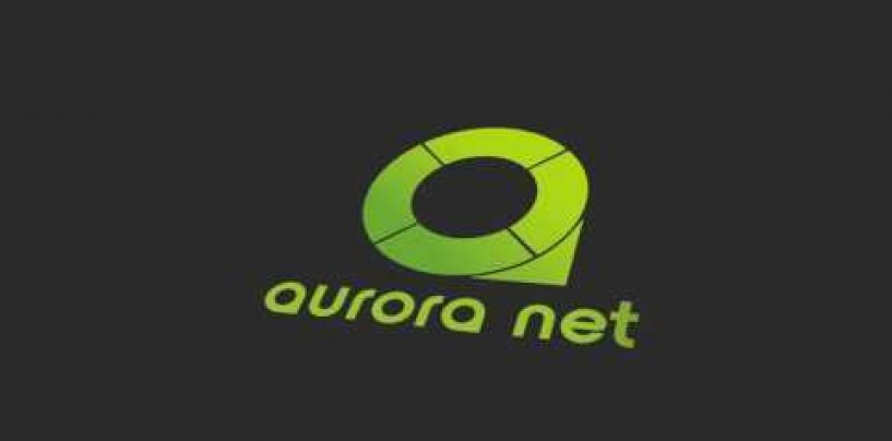 Prolight + Sound 2017: dbTechnologies presentará Aurora net en la feria
