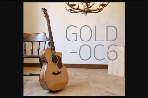 La guitarra Gold-OC6 se une a la Gold Series de Cort