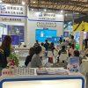 Feria Music China Shanghai 2019