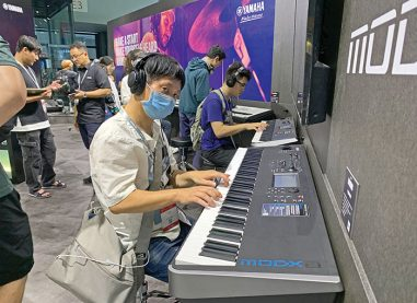 Feria Music China Shanghai 2019